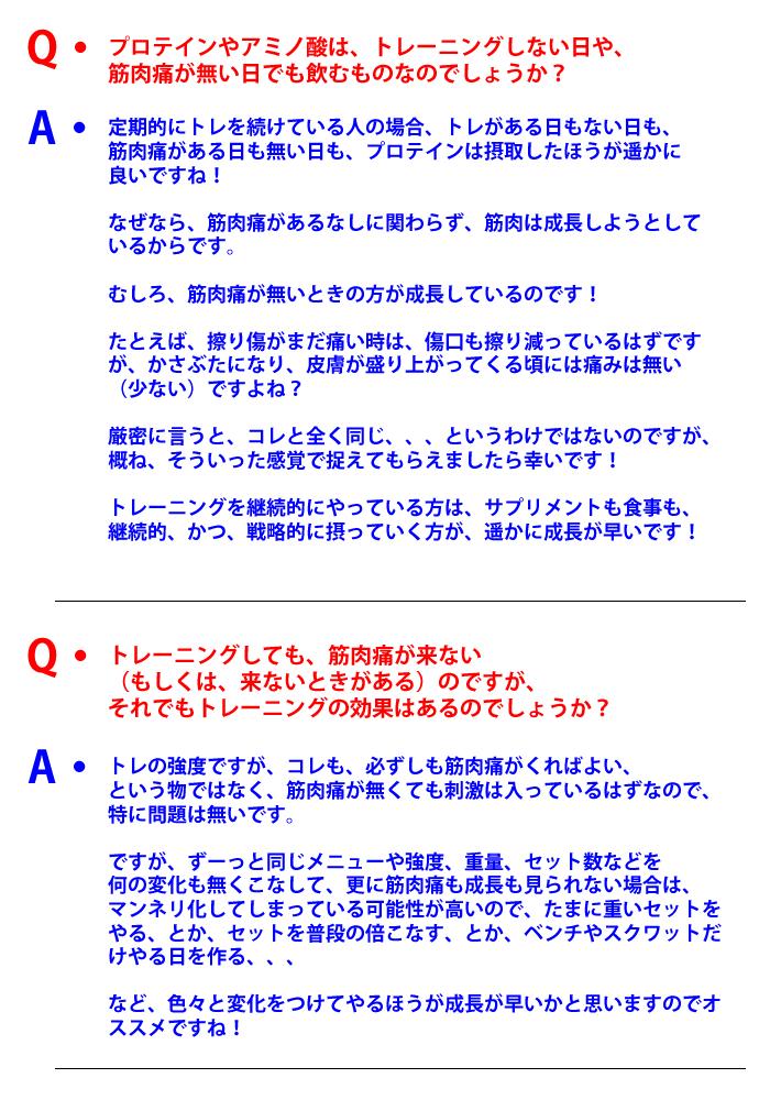 Q & A2