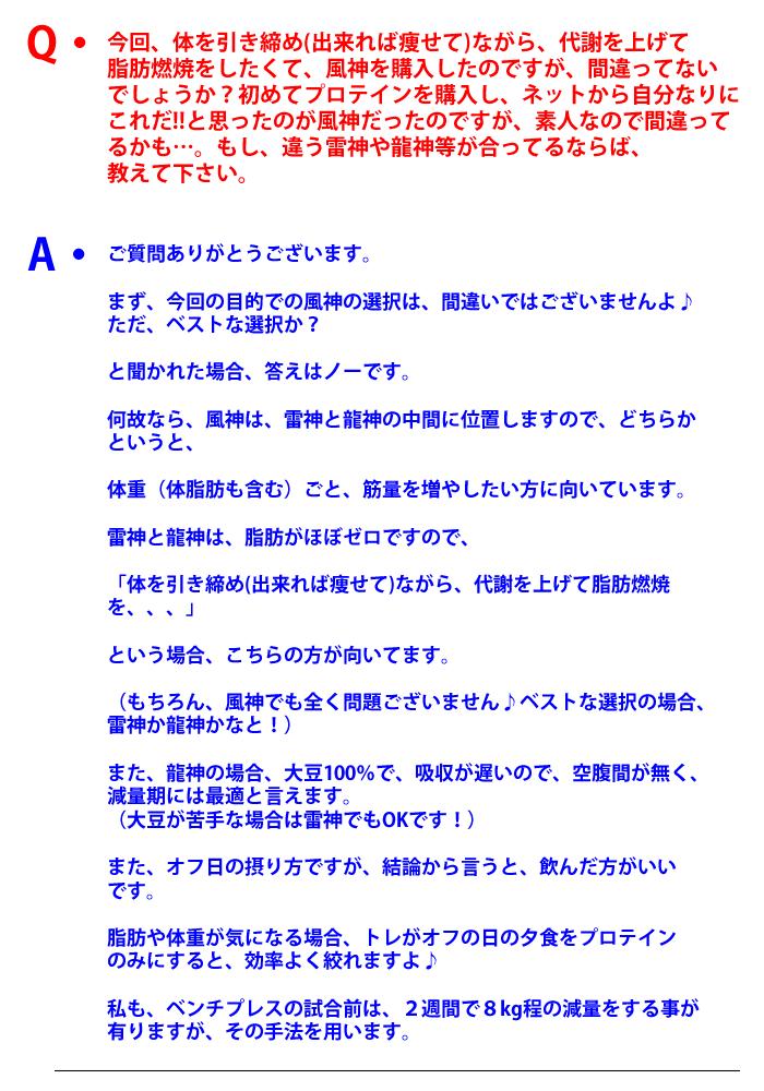 Q & A6