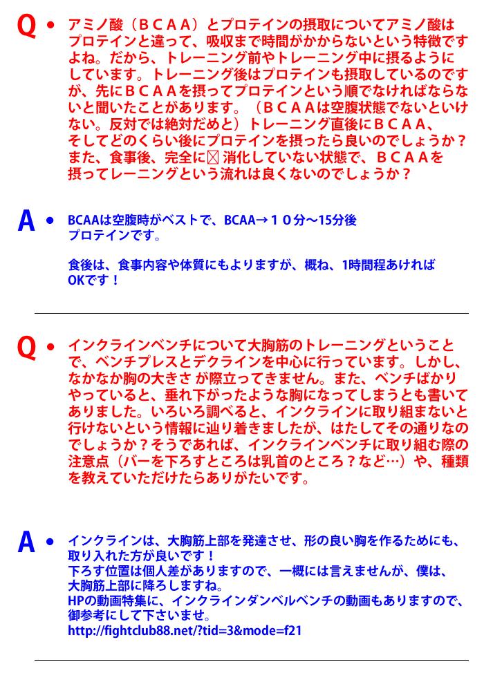Q & A9